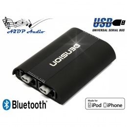 Dension USB/Bluetooth/iPhone/Freisprechanlage, MOST, Gateway 500S, DAB+ ready