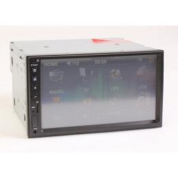 2-DIN Deckless Autoradio mit USB/SD/AUX (B-Ware Nr.316)