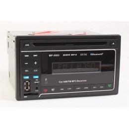 2-DIN Autoradio mit CD/USB/SD/AUX (B-Ware Nr.318)