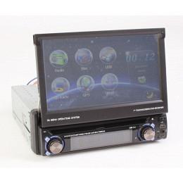 1-DIN Autoradio mit GPS/DVD/CD/USB/SD/Bluetooth (B-Ware Nr.324)