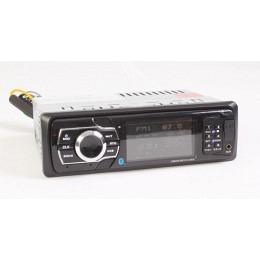 """1-DIN Autoradio mit USB und AUX, 3"""" Display (B-Ware Nr.325)"""