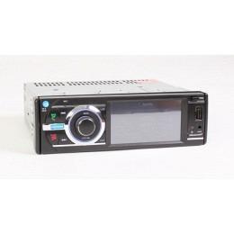 """1-DIN Autoradio mit CD/DVD/USB und AUX, 3.5"""" Touch-Display, (B-Ware Nr.326)"""