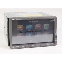 2-DIN Autoradio mit DVD/CD/USB/SD/Bluetooth (B-Ware Nr.328)