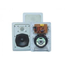 Decken-/ Wand-Einbau-Lautsprecher, 28x19cm, 100Watt, weiss, Berling WKT-525 Paar