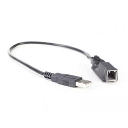 USB/AUX Replacement Austausch OEM Buchse Set für Subaru BRZ,Toyota FT86 ab 2012