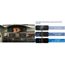 DVD-TV Freischaltung BMW CCC/CIC für BMW 1er, 3er, 5er, 6er, X5 & X6  mit CAN