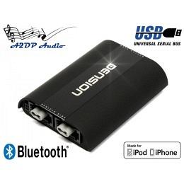 Dension Gateway 500S GW52MO2 iPod/iPhone/USB/Bluetooth Freisprechanlage, A2DP