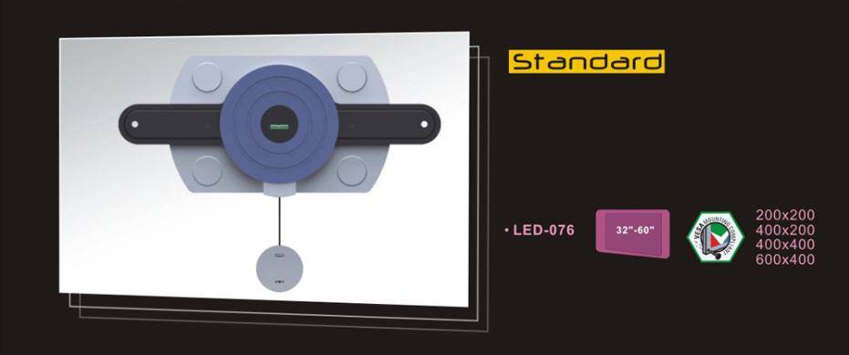 nur 16 5mm abstand led wand halterung bis 40kg led 076 ebay. Black Bedroom Furniture Sets. Home Design Ideas
