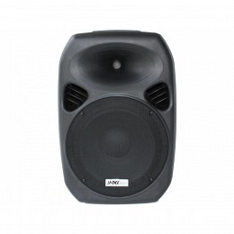 "PA-Lautsprecher, aktiv, Shockware, 15"", 300W, Digi-Amp, IPod/IPhone/USB/SD"