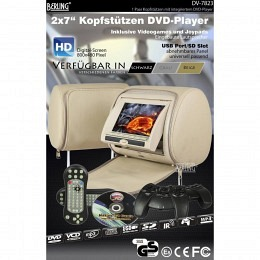 7 berling kopfst tzen mit integriertem dvd player beige 1 paar dvd kopfst tzen car media. Black Bedroom Furniture Sets. Home Design Ideas