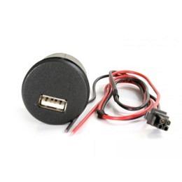 Universal USB Ladegerät Einbaubuchse  in kompakter Bauform für 12/24 Volt